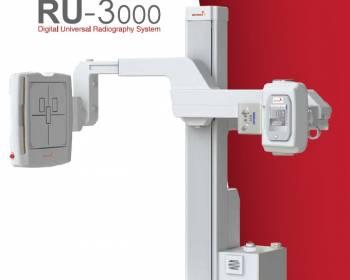 RU-3000 U-ARM